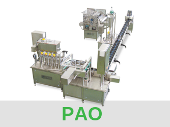 PAO cup sealing machine